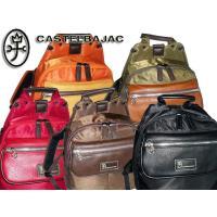 商品の詳細説明■  ブランド名 カステルバジャック[CASTELBAJAC]   商品 CASTEL...