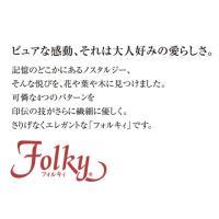 印伝 印傳屋 印伝 folky フォルキィ ポシェット 和柄 9103 indn23