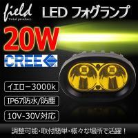 ■マツダ CX-5 KF系 LEDデイライト ウインカー機能付き  シーケンシャルウインカー機能搭載...