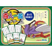 【玩具・教育・カード】百人一首カードゲーム(CD付)007504 知育玩具 カード・玩具 教育・おも...