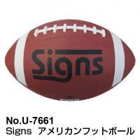メーカー品番:U-7661 Signs アメリカンフットボール 商品仕様:●全長:(約)28.5cm...