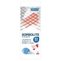 61463 ソルボライト L SORBO インソール 中敷き (SRB)(QBH33)