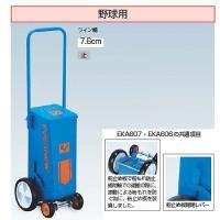 メーカー品番:EKA607  サイズ:●長さ24.4cm×幅24.5cm×高さ81cm  材質:●本...