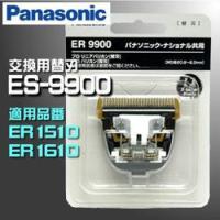 プロ バリカン ER1510P-S(シルバー調)とプロ リニアバリカン ER1610P-K(黒)の替...