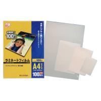 ■【この商品はメール便で発送します】 ※他の商品と同梱の場合は追加送料400円頂きますのでご了承くだ...