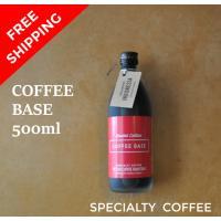 最高品質 ケニアキリニャガAA コーヒーベース 500ml 送料無料 お届け日時指定可 (北海道への...
