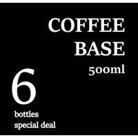 最高品質 ケニアキリニャガAA コーヒーベース 500ml×12本 送料無料 お届け日時指定可 (北...