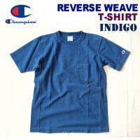 デニムライクなインディゴ染め糸を使ったポケット付きTシャツをご紹介! ヘビーな9,4ozのコットンジ...
