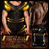 加圧によって血流を制御し、優れた伸縮力で安定した着圧を確保。胸筋、広背筋、腹筋など部位ごとの筋肉を鍛...