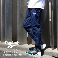 【40%OFF・セール】リーボック Reebok ベクター トラック パンツ LF VECTOR TRACK PANTS - BK5103 メンズ