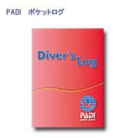 3980円以上で送料無料 PADI 70049J ポケットログ 赤 リブリーザー エンリッチ データ対応   ダイビング ログブック