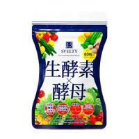 【商品説明】 厳選した発酵エキスで200種類の野菜や果物・穀物でダイエットをサポート。2種類の酵母が...