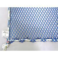 ラッセル安全ネット(防炎ネットブルー)1×6  (別途送料お見積り品)