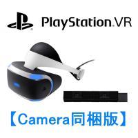 10/13発売★PlayStation VR PlayStation Camera同梱版★カメラ同梱...