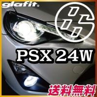 送料無料PSX24W LEDフォグランプ!ヘッドは広角レンズ!! 86/BRZに取り付け可能です! ...