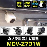 新型 glafit 外突法規基準対応    ■ケンウッド MDV-Z701W対応■  純正バックカメ...