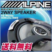 アルパイン スピーカー 16.5cm scl6000  サウンドを繊細に表現! ライブ演奏などには特...