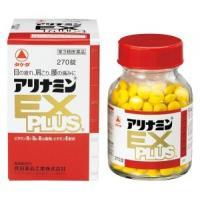 アリナミンEX PLUS(アリナミンexプラス) 270錠 「第3類医薬品」