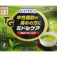 10000円以上お買上で送料無料  中性脂肪が高めの方に適した「特定保健用食品」の粉末緑茶  ■ 関...