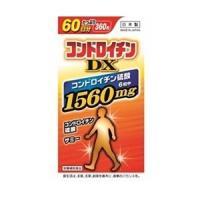 [あすつく対応」「サプリメントジャパン」 コンドロイチンDX 60日分 360粒 「健康食品」