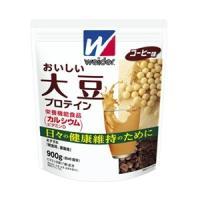 「森永製菓」 ウイダー おいしい大豆プロテイン コーヒー味 900g (栄養機能食品) 「健康食品」