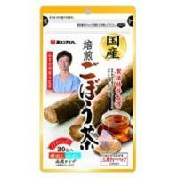 「あすつく対応」「あじかん」 国産焙煎ごぼう茶 ティーバッグ 1g×20包入 「健康食品」