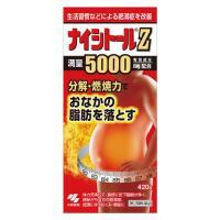 10,000円以上お買上で送料無料!!!!!  このお薬は、体に脂肪がつきすぎた、いわゆる脂肪太りで...
