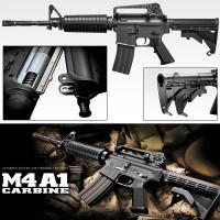 東京マルイ 電動ガン NEW M4A1 カービン 本体のみ 4952839170828   米軍特殊...