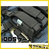 iQOS(アイコス)本体、ヒートスティック(専用タバコ)が収納可能なナイロン製アイコスケース。 裏面...