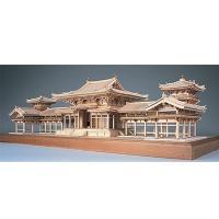 (取寄品)ウッディジョー 木製模型 1/75 平等院 鳳凰堂 精密 WoodyJOE