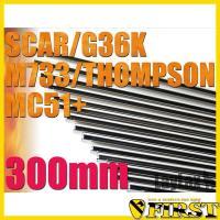 内径6.03mm寸法誤差100分の1mmという最高精度を有し、その精度を維持させる為に必要な強度をも...