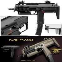 ガスガン 東京マルイ SMG MP7A1 サブマシンガン 機関銃 エアガン 42559 (18grm)