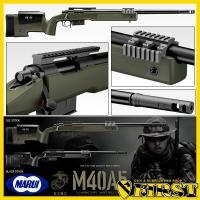 アメリカ軍海兵隊が、スナイパーライフルM700をベースに改良を重ねてきたM40シリーズ。中でも、夜間...