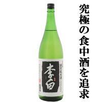 1882年(明治15年)創業。 水と緑のまち島根県松江市は、松平18万6000石の城下町であった面影...