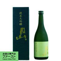 1826年(文政9年)創業。 蔵は、日本酒発祥の地「出雲(島根県)」の東部に位置し、緑豊かな自然環境...