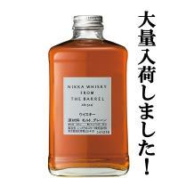 竹鶴政孝。 日本のウイスキーの父であり、ニッカウヰスキー創業者です。 現サントリーの山崎蒸留所設立に...
