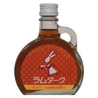 華やかな香りや味わいを活かしたお菓子づくりに役立つラム酒(リキュール)です。 ご家庭でも手軽に楽しめ...