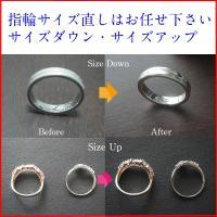 手造り職人の高い技術で修理したリングは指へのフィット感が良いと大変ご好評をいただいております。  ま...