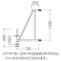 ■商品番号・規格:SR750 ■取寄せ品:発送目安2〜4日(土日祝除く) ※取り寄せ品の納期について...