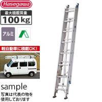 ■商品番号・規格: HE3-80 ※取り寄せ品の納期については、メーカー在庫有時の表記となっておりま...