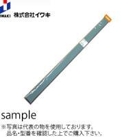 ■商品番号・規格:[IWA] KV0107 ※取り寄せ品の納期については、メーカー在庫有時の表記とな...