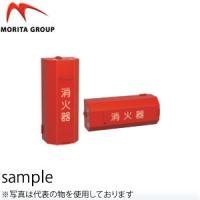 ■商品番号・規格:H-10 ※取り寄せ品の納期については、メーカー在庫有時の表記となっております。 ...
