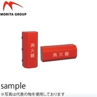 ■商品番号・規格:S-10 ※取り寄せ品の納期については、メーカー在庫有時の表記となっております。 ...