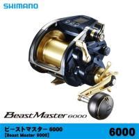 シマノ 19ビーストマスター6000 【お安く糸巻きオプション選べます】
