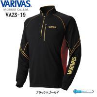 バリバス クールマックスジップシャツ(長袖) VAZS-19 ブラック×ゴールド (フィッシングウェ...