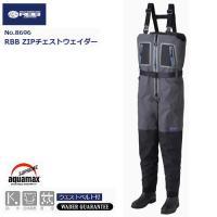 RBB ZIPチェストウェイダー No.8696 S〜3L ■サイズ:S/M/L/LL/3L ■カラ...