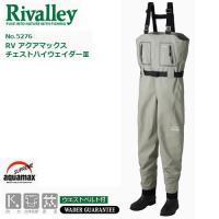 RV アクアマックス チェストハイウェイダー3 No.5276 ■サイズ:S/M/L/LL/3L ■...