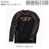 RBB 防蚊 UVラッシュガード 17 NO.8762 ブラック×オレンジ M〜3L ■サイズ:M/...