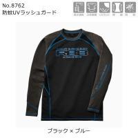 RBB 防蚊 UVラッシュガード 17 NO.8762 ブラック×ブルー M〜3L ■サイズ:M/L...