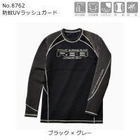 RBB 防蚊 UVラッシュガード 17 NO.8762 ブラック×グレー M〜3L ■サイズ:M/L...
